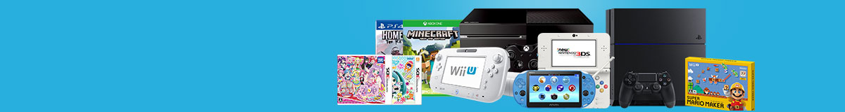 Wii U(ウィーユー)を売却するときにしておきたい一連の流れ