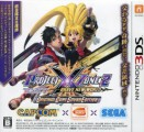 PROJECT X ZONE 2:BRAVE NEW WORLD 限定版
