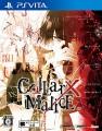 Collar×Malice(カラー×マリス)(限定版)