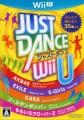 JUST DANCE(R)