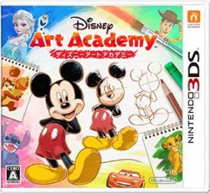ディズニーアートアカデミーの画像