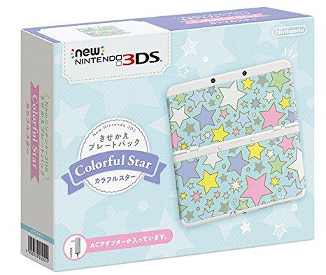 Newニンテンドー3DS(3ディーエス)きせかえプレートパック カラフルスターなど計10点を