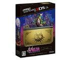 ゼルダの伝説 ムジュラの仮面 3D オリジナルデザイン