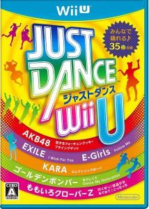 JUST DANCE(R) の画像