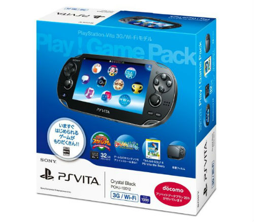 人気のパック:PlayStation Vita Play!Game Packの画像