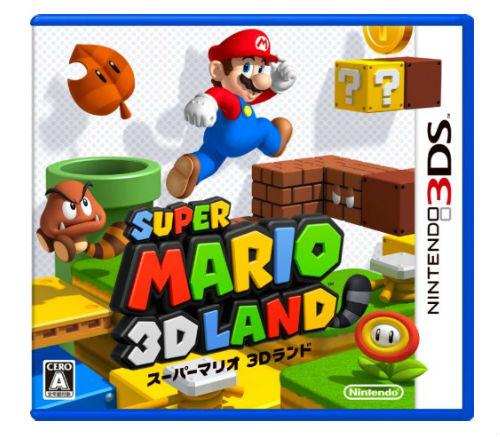 スーパーマリオ 3Dランドの画像