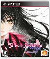テイルズ オブ ゼスティリアなど計12点のPS3(プレイステーション3/プレステ3)ゲームソフトを