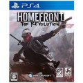 HOMEFRONT the Revolution PS4ソフト