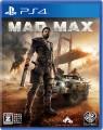 マッドマックス PS4ソフト