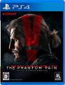 メタルギアソリッド5 ファントム・ペイン[通常版] PS4ソフト