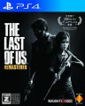 The Last of Us Remastered  PS4ソフト