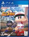 実況パワフルプロ野球2018 PS4ソフト