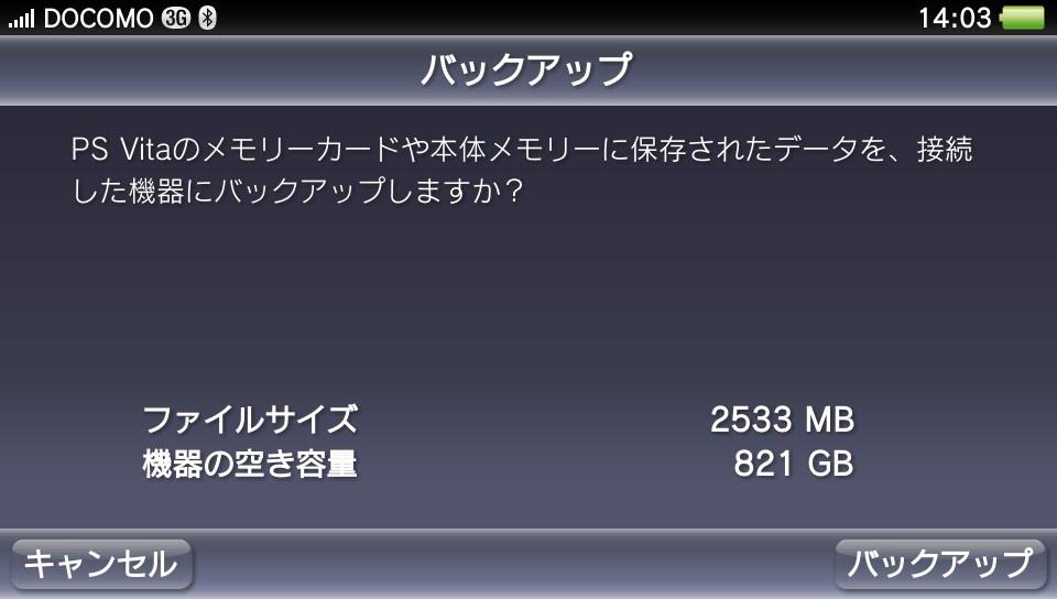 120113gian_memory009_960x