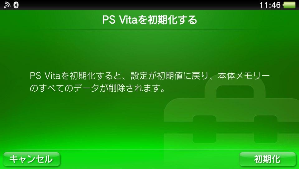 PSPの画像