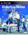 ROBOTICS;NOTES(ロボティクス・ノーツ)など15点のPS3(プレイステーション3/プレステ3)ゲームソフトを
