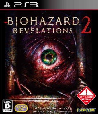 バイオハザード リベレーションズ2等計10点のPS3(プレイステーション3)ゲームソフトを