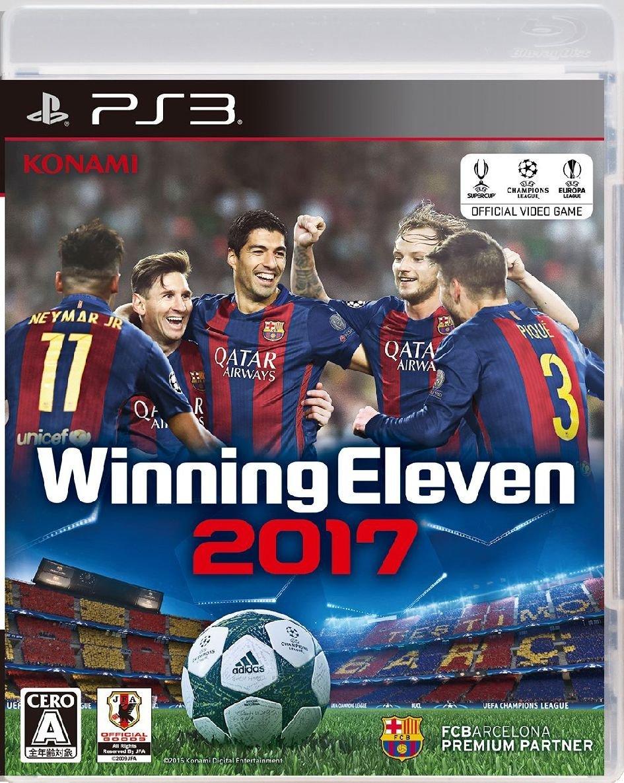 ウイニングイレブン2017等計6点のPS3(プレイステーション3)ゲームソフトを