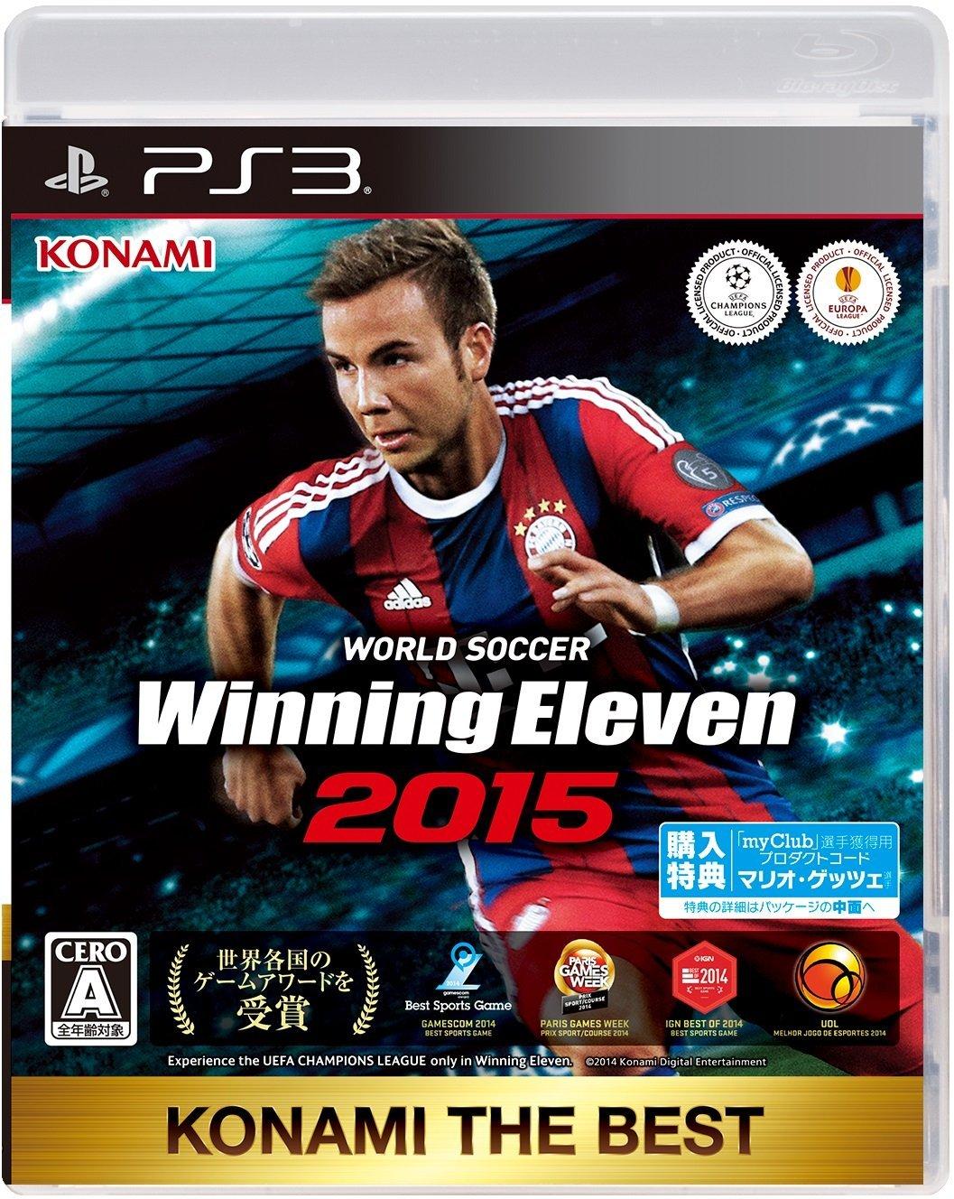 ウイニングイレブン 2015 KONAMI THE BEST等計10点のPS3(プレイステーション3)ゲームソフトを