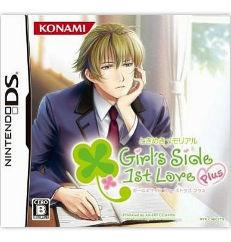 ときめきメモリアル Girl's Side 1st Love Plusの画像