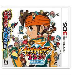 3DS イナズマイレブン1・2・3!! 円堂守伝説 大の画像