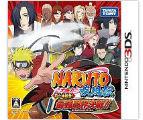 3DS NARUTO -ナルト- 疾風伝 忍立体絵巻! 最強忍界決戦!!など計19点のニンテンドー3DS(3ディーエス)ゲームソフトを