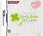 ときめきメモリアル Girl's Side 1st Loveなど計34点のニンテンドーDS(ディーエス)ゲームソフトを