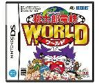 桃太郎電鉄WORLD(桃太郎電鉄ワールド)