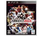 プロ野球スピリッツ2014など計18点のPS3(プレイステーション3/プレステ3)ゲームソフトを