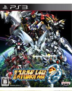 PS3 第2次スーパーロボット大戦OG 大の画像
