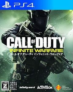 PS4 コール オブ デューティ インフィニット・ウォーフェア 大の画像