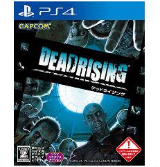 PS4 デッドライジング 大の画像