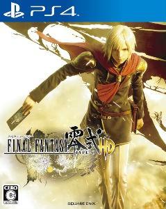 PS4 ファイナルファンタジー 零式HD 239x300の画像