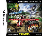 SIMPLE DS シリーズVol.13 THE 嵐のドリフト・ラリーなど16点のニンテンドーDS(ディーエス)ゲームソフトを