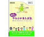Wiiでやわらかあたま塾など55点のWii(ウィー)ゲームソフトを