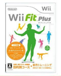 Wii Fit Plus 大の画像