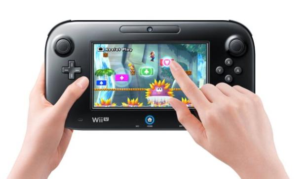 Wii Uの画像