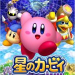 星のカービィ Wiiの画像