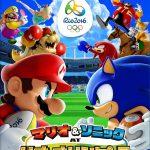 マリオ&ソニック AT リオオリンピックの画像