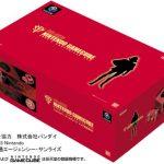 ニンテンドーゲームキューブ シャア専用BOXシャア専用カラーの画像