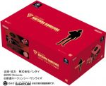 ニンテンドーゲームキューブ シャア専用BOXシャア専用カラー