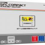 SFC COMPACT(エスエフシーコンパクト)の画像