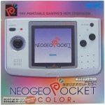 NEOGEO POCKET Color シルバーの画像