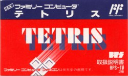 setsumeisho-1.jpg