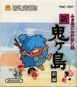 setsumeisho-2.jpg