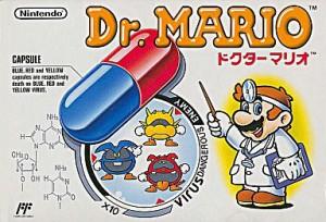 ドクターマリオ ファミコンの画像