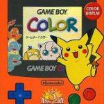 ポケモン3周年記念バージョン オレンジ&ブルー 限定版 ゲームボーイカラーの画像