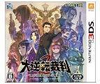 3DS 大逆転裁判2 -成歩堂龍ノ介の覺悟-