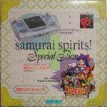 サムライスピリッツ! 限定版スペシャルBOXの画像