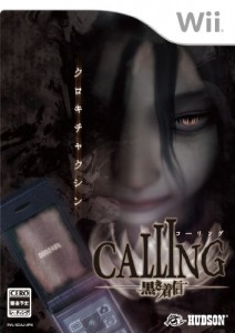 CALLING  黒き着信 Wii