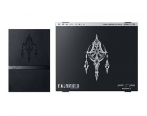 FINAL FANTASY XII Pack